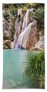 River Neda Waterfalls Bath Towel