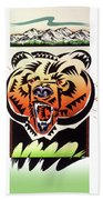 Rocky Mountain Grizzly Hand Towel