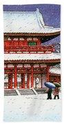 Snow In The Heianjingu Shrine - Digital Remastered Edition Hand Towel