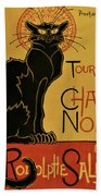 Soon, The Black Cat Tour By Rodolphe Salis - Digital Remastered Edition Bath Towel