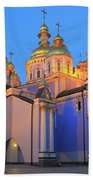 St Michael's Golden-domed Monastery At Dusk Kiev Ukraine Bath Towel