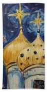 Stars Near And Far Bath Towel by Maria Langgle