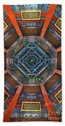 Summer Palace Ceiling Bath Towel
