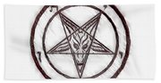 Symbol Of The Occult Hand Towel