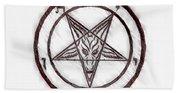 Symbol Of The Occult Bath Towel