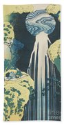 The Amida Waterfall In The Province Of Kiso  Hand Towel