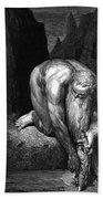 The Divine Comedy, By Dante The Giant Antaeus Bath Towel
