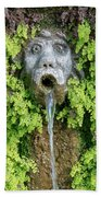 The Hundred Fountains Hand Towel
