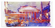 The Pantheon Rome Watercolor Streetscape Bath Towel