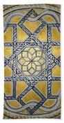 The Roman Mandala At Tomis Hand Towel