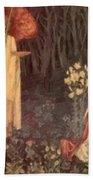 The Vision Of The Holy Grail To Sir Galahad Sir Bors And Sir Perceval Bath Towel