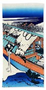 Top Quality Art - Mt,fuji36view-joshu Ushibori Hand Towel