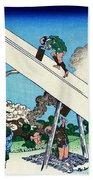 Top Quality Art - Mt,fuji36view-toutoumi In The Mountains Bath Towel