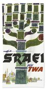 Trans World Airlines - Israel - Vintage Travel Poster Bath Towel
