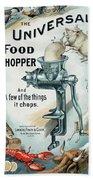 Universal Food Chopper No. 2  1899 Bath Towel