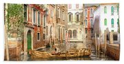 Venice The Little Yellow Duck Hand Towel