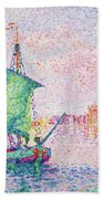 Venice, The Pink Cloud - Digital Remastered Edition Hand Towel