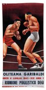 Vintage Italian Boxing Poster Bath Towel