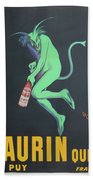 Vintage Poster - Maurin Quina Bath Towel