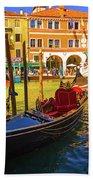 Visions Of Venice Bath Towel