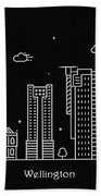 Wellington Skyline Travel Poster Bath Towel