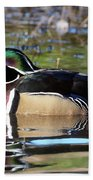 Wild Wood Duck On The Old Mill Pond  Bath Towel