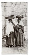 Women From Siloan In Jerusalem Bath Towel