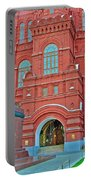 Back Of Russian Historical Museum In Moscow-russia Portable Battery Charger
