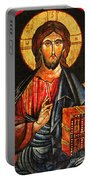 Christ The Pantocrator Icon II Portable Battery Charger