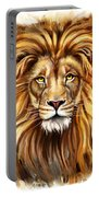 Lion Head In Front Portable Battery Charger