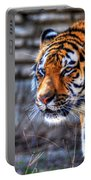 0010 Siberian Tiger Portable Battery Charger