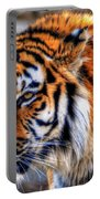 0011 Siberian Tiger Portable Battery Charger