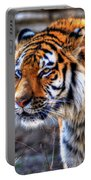 0013 Siberian Tiger Portable Battery Charger