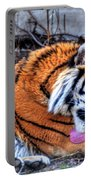 0014 Siberian Tiger Portable Battery Charger