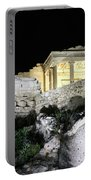 0212 The Acropolis Athens Greece Portable Battery Charger