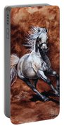 Arabian Purebred Portable Battery Charger
