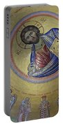 Catholicon Portable Battery Charger