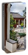 Chinese Courtyard Portable Battery Charger
