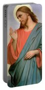 Christ Weeping Over Jerusalem Portable Battery Charger