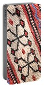 Colorful Rug Portable Battery Charger by Tom Gowanlock