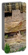 Fire Temple On Chapin Mesa Top Loop Road In Mesa Verde National Park-colorado  Portable Battery Charger