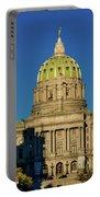 Harrisburg, Pennsylvania, City Skyline Portable Battery Charger