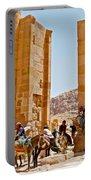 Hellenistic Gateway In Petra-jordan  Portable Battery Charger