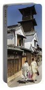 Kawagoe Bell Tower Portable Battery Charger