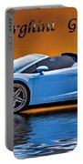 Lamborghini Gallardo Portable Battery Charger