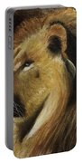 Lion Of Judah Portable Battery Charger