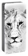 Lion Portrait Portable Battery Charger