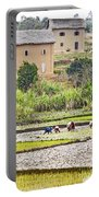 Madagascan Paddyfield Portable Battery Charger