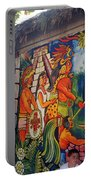 Mexican Wall Art Portable Battery Charger
