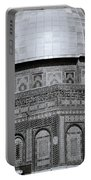 Jerusalem Mosaic Portable Battery Charger